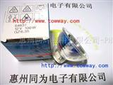 OSRAM卤素灯泡(灯杯)12V 100W 64637