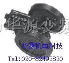MWC3米表/码表/机械式计米器/记数器