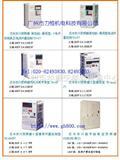 安川变频器维修,计数器维修,工控产品维修,工控设备