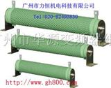 特价现货波纹电阻,刹车电阻,制动电阻,铝壳电阻