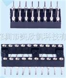 IC 插座 20P/0.3