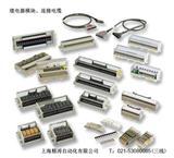 韩国凯昆KACON:免螺丝端子模块CXT-W