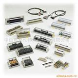 数模端子转换组合,继电器模块组合