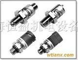 GEMS经济型压力变送器3100系列紧凑型压力传感器