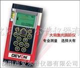 LM9801手持式激光测距仪