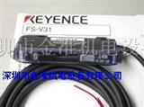 基恩士KEYENCE光纤放大器FS-V31