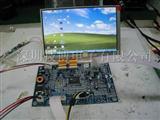 群创7寸AT070TN82液晶屏及驱动板