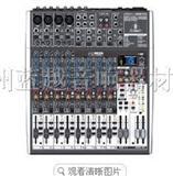 BEHRINGER调音台|百灵达X1622USB专业调音台(新品)#