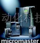 西门子 G120 控制单元及模块6SL3224-0BE34-5UA0