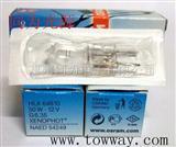 OSRAM卤素灯泡64610 12V 50W