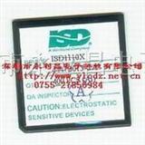 :ISD1110-14COB录音IC