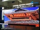 广州LED电子显示器,光亚竭诚为您服务