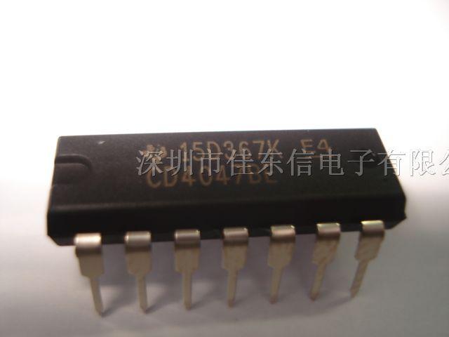 非稳态多谐振荡器