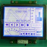 3.8寸单色液晶显示模块320240图形点阵