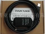 施耐德PLC编程电缆TSXPCX3030 TSXPCX1031