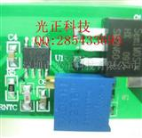 LED大功率驱动芯片