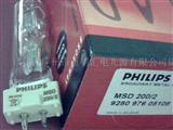 PHILIPS MSD 200W/2 (马田电脑灯)