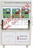 铅酸蓄电池修复设备蓄电池检测仪