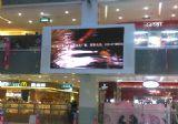 河北唐山LED全彩屏P5全彩屏厂家