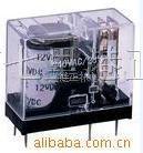 JQX-14FF印刷线路板继电器(图)