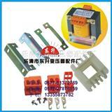 BK-160机床控制变压器配件:骨架、端子、脚架、线圈架