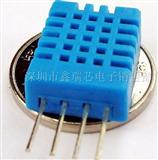 数字温湿度传感器DHT11