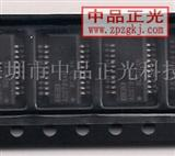 触摸控制器芯片 ADS7844E