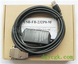 永宏plc编程电缆USB-FB-232P0-9F
