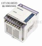 三凌PLC可编程控制器 FX1S-20MT-001