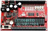 国产PLC生产商提供SL1S-32MR-8AD板式PLC