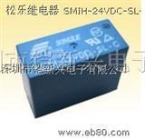 SONGLE 松乐时间继电器 SMIH-24VDC-SL-C