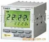 DHC7A智能式时间继电器、松乐时间继电器(图)