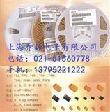 钽电容16V22UF C型(6032) (50只起售)