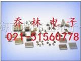 高频电容0805 272J (100只起售)