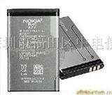 批发手机电池 商务电池 诺基亚 三星 摩托