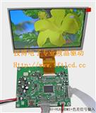 液晶显示模组(HDMI、VGA、AV、YPBPR输入显示)