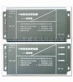 VGA双绞线音视频传输器(Kylines VGA300)