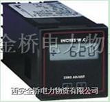 620 Dwyer压力指示变送器