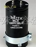 400V 4700UF碰焊机铝电解电容器 电解电容 电容器