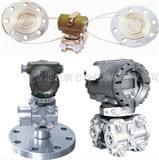 CR-Y3051系列数字化电容压力/差压变送器