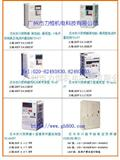 安川变频器G7变频器 F7变频器 J7变频器 E7变频器