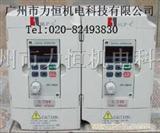 特价现货海利普变频器HLPC+0D7523C