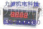 一级代理TC-63KA计数器,TC-62KA计米器