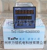 电压表电流表,数字式电流表,智能数显电流表