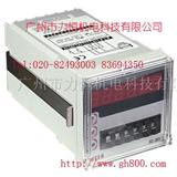专业代理销售台湾阳明计数器,阳明计米器,阳明计米表
