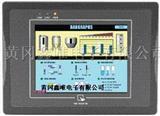 """威纶触摸屏MT6056i 5.6""""TFT LCD显示器"""