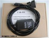 批发零售西门子PLC编程电缆