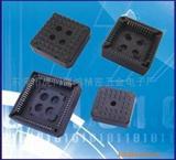 plcc smt/dip插座