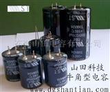 闪光灯电容器  频闪灯电解电容器 LED灯电解电容器