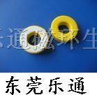 东莞黄白磁环/磁圈KT106-52